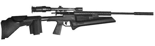 пневматическая винтовка рср 5.5 калибр продажа Hatsan AT 44-10 5.5 калибр