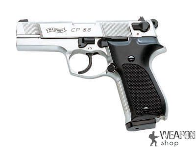 �������������� �������� Umarex Walther CP 88 Nickel 416.00.03